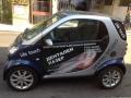 Оформяне реклама върху лек автомобил на дентален център - Бургас