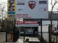 Билборд на бизнес център - Бургас