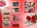 Картички - дизайн - Бургас