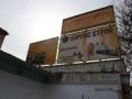 Табела на строителна фирма Бургосстрой - Бургас
