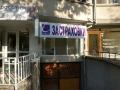 Табела на застрахователно дружество - Бургас
