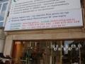 Табела на агенция за недвижими имоти - Бургас